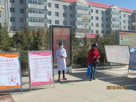 州中心血站开展爱国卫生宣传活动