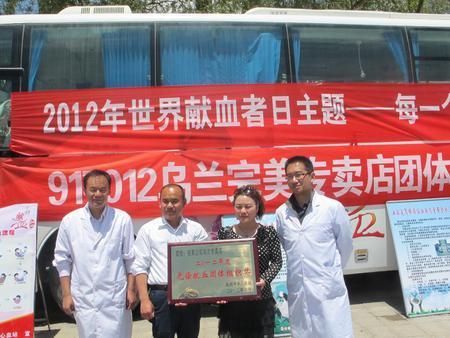 6.14世界献血日宣传系列图片2